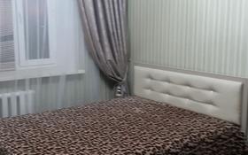 1-комнатная квартира, 35 м², 12/16 этаж посуточно, Иманова 41 — Жубанова за 8 000 〒 в Нур-Султане (Астана), р-н Байконур