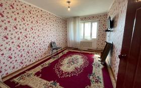 2-комнатная квартира, 45 м², 5/5 этаж, Скаткова 127 за 6 млн 〒 в