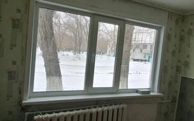 2-комнатная квартира, 48 м², 1/2 этаж, Мичурина 16 за 2 млн 〒 в Рудном