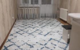 1-комнатная квартира, 22 м², 5/5 этаж, Утеген Батыра за 7 млн 〒 в Алматы, Ауэзовский р-н