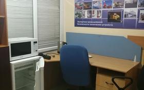 Офис площадью 104 м², Поотозанова 47 — Кабанбай Батыра за 38 млн 〒 в Усть-Каменогорске