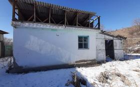Участок 61 га, Рыскулова — Балуана Шолака за ~ 1.3 млрд 〒 в Талгаре