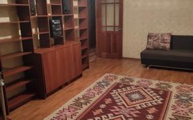 3-комнатная квартира, 68 м², 8/9 этаж помесячно, Розыбакиева — Жамбыла за 180 000 〒 в Алматы, Алмалинский р-н