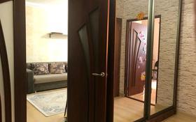 1-комнатная квартира, 45 м², 1/9 этаж, Алихана Бокейханова 17 — Бухар жырау за 20 млн 〒 в Нур-Султане (Астана), Есиль р-н