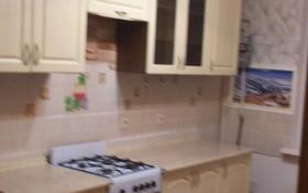 2-комнатная квартира, 65 м², 6/6 этаж помесячно, мкр Кокжиек 30 за 80 000 〒 в Алматы, Жетысуский р-н
