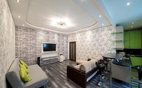 2-комнатная квартира, 67 м², 8 этаж посуточно, Ауэзова 163А за 13 500 〒 в Алматы, Бостандыкский р-н
