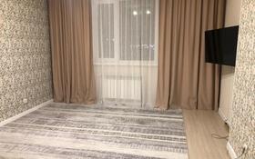 2-комнатная квартира, 55.4 м², 3/16 этаж, мкр Кадыра Мырза-Али, Сырыма Датова за 18 млн 〒 в Уральске, мкр Кадыра Мырза-Али