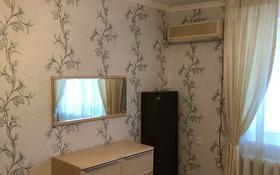 5-комнатный дом помесячно, 240 м², 10 сот., Мкр.Каспий 12 за 400 000 〒 в Атырау