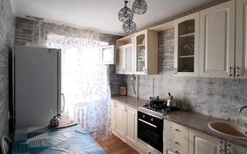 4-комнатная квартира, 82 м², 7/9 этаж, мкр Кунаева 25 за 17.8 млн 〒 в Уральске, мкр Кунаева