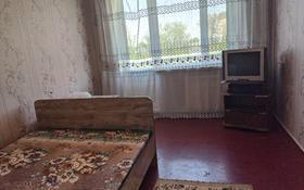 1-комнатная квартира, 36 м², 3/5 этаж, Абая 5А — Кошеней за 6.7 млн 〒 в Таразе