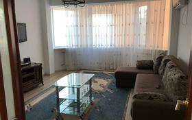 2-комнатная квартира, 88 м², 3/9 этаж помесячно, Студенческий проспект 190Б за 200 000 〒 в Атырау