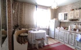 2-комнатная квартира, 46 м², 5/9 этаж, проспект Абая за 11.1 млн 〒 в Усть-Каменогорске