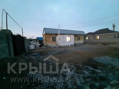 3-комнатный дом, 60 м², 8 сот., Шота Руставели 108 за 12 млн 〒 в Таразе