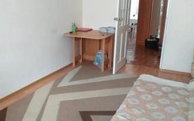 3-комнатная квартира, 60 м², 2/5 этаж, Пушкина 64 за 21 млн 〒 в Петропавловске