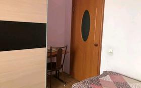 2-комнатная квартира, 58 м², 10/12 этаж, мкр Жетысу-3, Жетысу 3 50 — Абая-Момушулы за 23 млн 〒 в Алматы, Ауэзовский р-н