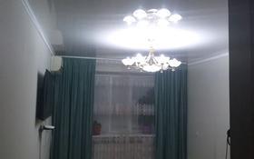 2-комнатная квартира, 51.2 м², 4/5 этаж, 3 микр 22 за 5.5 млн 〒 в Кульсары