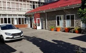 Кафе, ресторан, кальянная, столовая за 3 млн 〒 в Алматы, Медеуский р-н