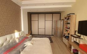 2-комнатная квартира, 67 м², 6/9 этаж, Курмангазы 97 за 47 млн 〒 в Алматы