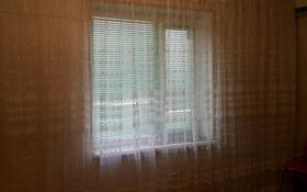 1-комнатная квартира, 40 м², 5/5 этаж, 15-й мкр 4 за 9 млн 〒 в Актау, 15-й мкр