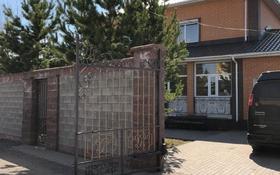 6-комнатный дом, 330 м², 10 сот., Жагажай за 85 млн 〒 в Нур-Султане (Астана)