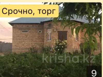 6-комнатный дом, 145.7 м², 8 сот., Куртаев 256 за 27 млн 〒 в Шымкенте, Абайский р-н — фото 6