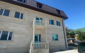 7-комнатный дом, 266.6 м², 1-й мкр 4 за 37 млн 〒 в Актау, 1-й мкр