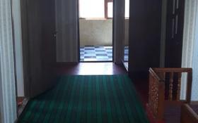 4-комнатный дом, 89 м², 5 сот., Рыскулова 91 за 14 млн 〒 в Талгаре
