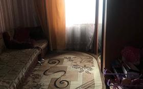 3-комнатный дом, 40 м², 24 сот., Красный Яр за 5.1 млн 〒 в Кокшетау
