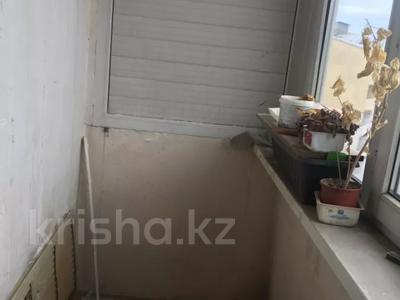 4-комнатная квартира, 101.2 м², 9/9 этаж, мкр Аксай-3Б 32 за 22 млн 〒 в Алматы, Ауэзовский р-н — фото 7