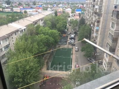 4-комнатная квартира, 101.2 м², 9/9 этаж, мкр Аксай-3Б 32 за 22 млн 〒 в Алматы, Ауэзовский р-н