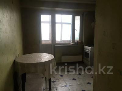 4-комнатная квартира, 101.2 м², 9/9 этаж, мкр Аксай-3Б 32 за 22 млн 〒 в Алматы, Ауэзовский р-н — фото 12