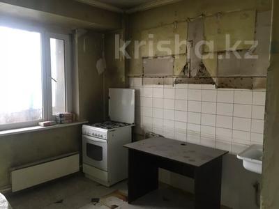 4-комнатная квартира, 101.2 м², 9/9 этаж, мкр Аксай-3Б 32 за 22 млн 〒 в Алматы, Ауэзовский р-н — фото 13