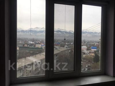 4-комнатная квартира, 101.2 м², 9/9 этаж, мкр Аксай-3Б 32 за 22 млн 〒 в Алматы, Ауэзовский р-н — фото 19