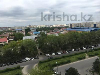 4-комнатная квартира, 101.2 м², 9/9 этаж, мкр Аксай-3Б 32 за 22 млн 〒 в Алматы, Ауэзовский р-н — фото 4