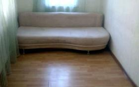 3-комнатный дом помесячно, 90 м², 5 сот., Макашева 5 — Аблайхана за 60 000 〒 в Каскелене