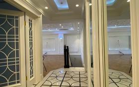 8-комнатная квартира, 352 м², 1/2 этаж, Керей-Жәнібек хандар 29 за 180 млн 〒 в Алматы, Медеуский р-н