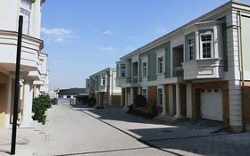 6-комнатный дом, 290 м², 4 сот., Бостандыкский р-н, мкр Мирас за 162 млн 〒 в Алматы, Бостандыкский р-н