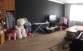 1-комнатная квартира, 30 м², 2/5 этаж, Ворошилова за 6 млн 〒 в Костанае