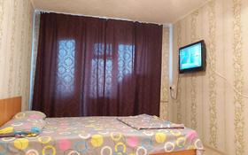 1-комнатная квартира, 31 м², 4/5 этаж посуточно, улица Протозанова 33 за 5 000 〒 в Усть-Каменогорске