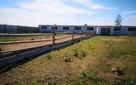 животноводческую базу для откорма КРС за 111 111 〒 в Павлодаре