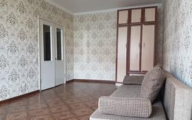 1-комнатная квартира, 40 м², 4/6 этаж, мкр Кокжиек, Мкр Кокжиек за 11.5 млн 〒 в Алматы, Жетысуский р-н
