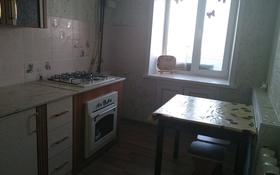 3-комнатная квартира, 56 м², 6/6 этаж помесячно, 11 мкр 12 за 110 000 〒 в Лисаковске