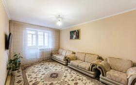 3-комнатная квартира, 86.6 м², 5/9 этаж, проспект Шакарима Кудайбердиулы 5 за 26.8 млн 〒 в Нур-Султане (Астане)