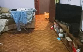 3-комнатная квартира, 53 м², 1/2 этаж, Сулейменова — Ауельбекова за 21 млн 〒 в