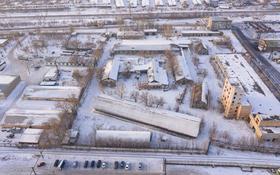 Промбаза 2.5 га, Складская за 624 млн 〒 в Алматы