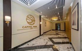 2-комнатная квартира, 78.67 м², 6/9 этаж, Керей и Жанибек хана 1 за 40 млн 〒 в Нур-Султане (Астана)