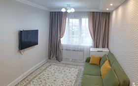 3-комнатная квартира, 58 м², 2/8 этаж, Улы Дала за 27 млн 〒 в Нур-Султане (Астана), Есиль р-н