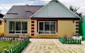 2-комнатный дом, 120 м², 6 сот., Парковая за 22 млн 〒 в Уральске