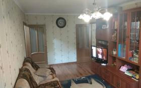 2-комнатная квартира, 44 м², 2/4 этаж, мкр №1 за 15.6 млн 〒 в Алматы, Ауэзовский р-н