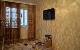 1-комнатная квартира, 40 м², 5/9 этаж, Мкр Зердели — Бауыржана Момышулы за 14.5 млн 〒 в Алматы, Алатауский р-н